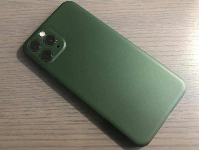 A&S Case grün
