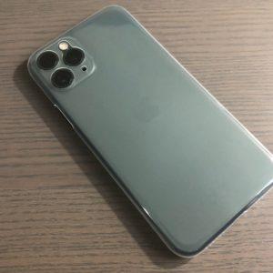 A&S CASE im Test: Meine Erfahrungen nach 4 Wochen mit dem iPhone 11 Pro und iPhone X